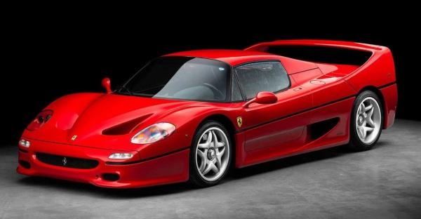 Ferrari F50 1995 Rosso Corsa
