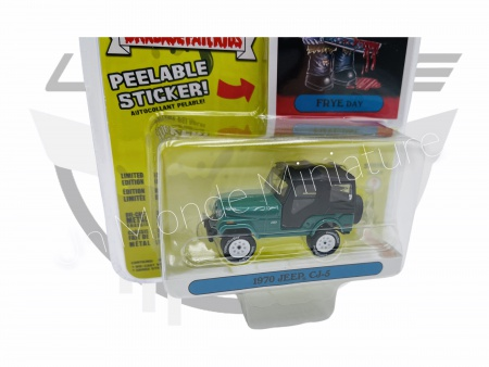 Jeep CJ-5 1970