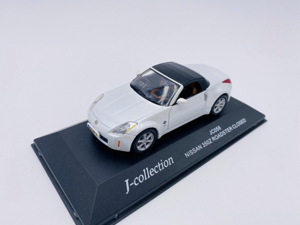 Nissan 350Z Roadster Closed Blanc