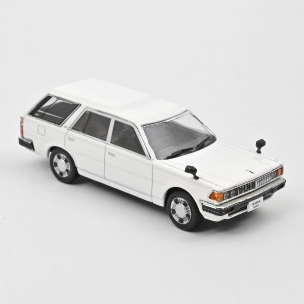 Nissan Cedric Van Deluxe 1995 White