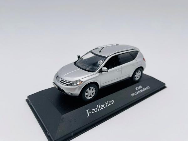 Nissan Murano Grise JC066