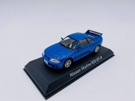 Nissan Skyline R33 GT R 1995 Blue